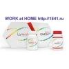 Laminine lpgn work at home, jobs ny, canada, ca, usa, work at ho