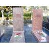 Памятники в Ташкенте